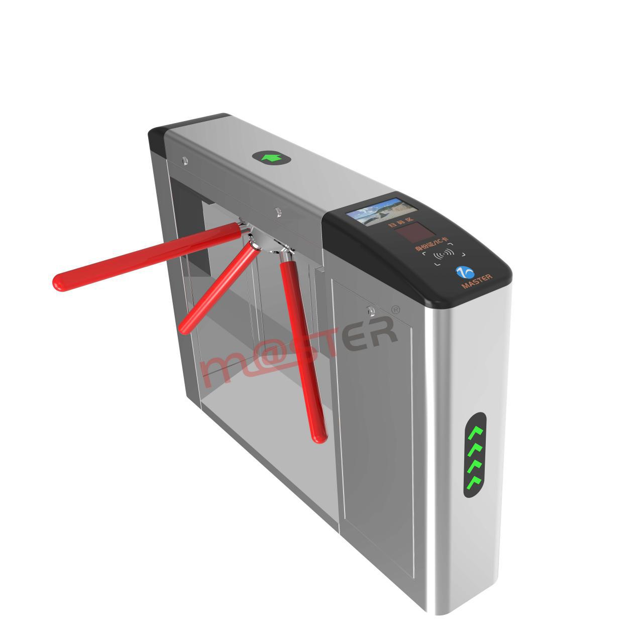 防静电三辊闸MST-T003